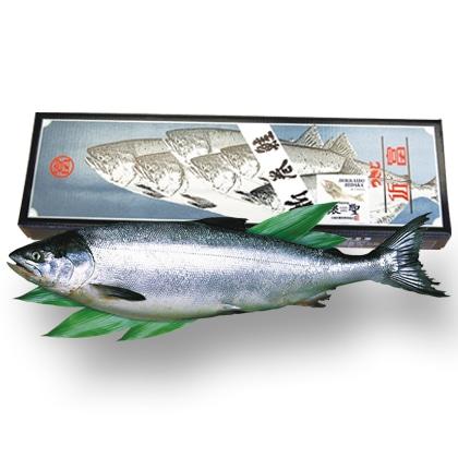 <※お歳暮対象商品>新巻鮭(銀聖)