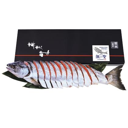 <※お歳暮対象商品>新巻鮭(銀聖)半身切身