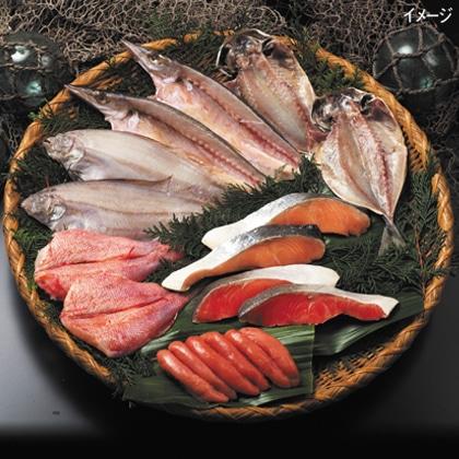 <※お歳暮対象商品>魚がしセット