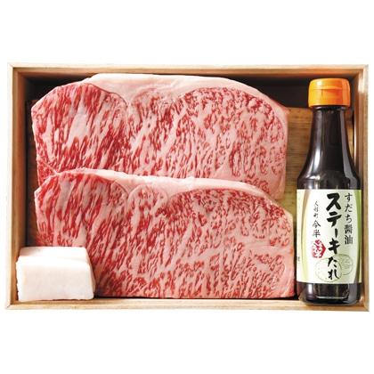 <※お歳暮対象商品>黒毛和牛 ロースステーキセット