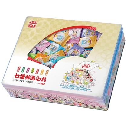 <※お歳暮対象商品>七福神あられ(化粧缶入)