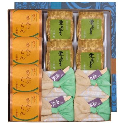 <※お歳暮対象商品>赤坂銘菓