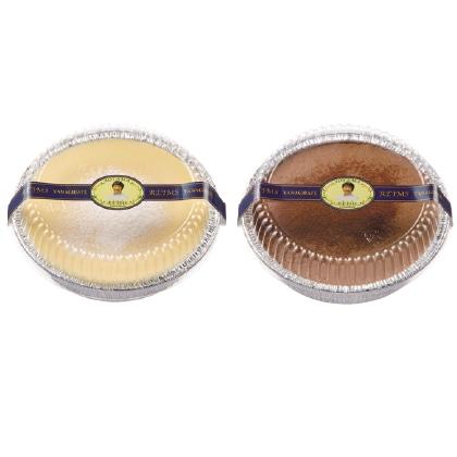 <※お歳暮対象商品>青山「ランス」レストランのケーキ