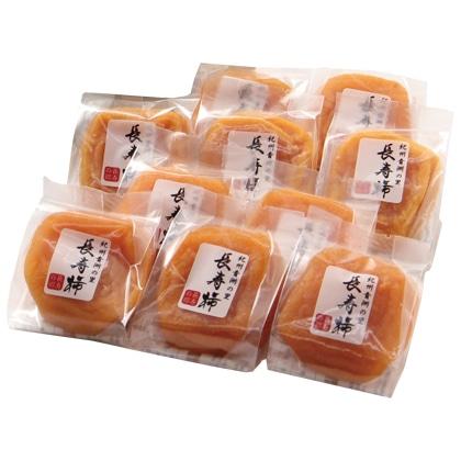 <※お歳暮対象商品>紀州長寿あんぽ柿