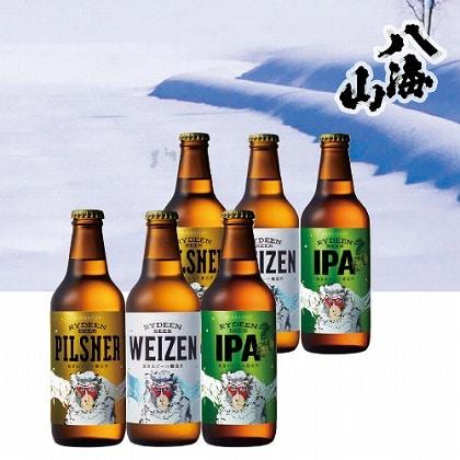 <※お歳暮対象商品>八海山 ライディーンビール6本詰合せ