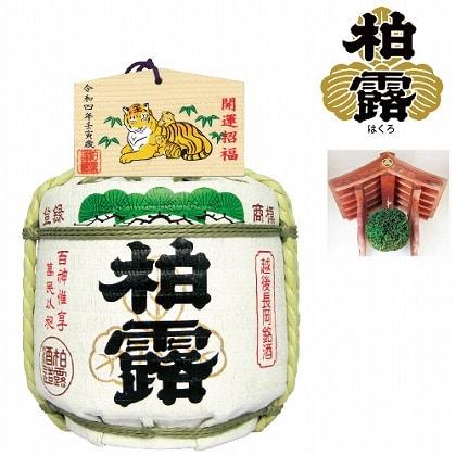 <※お歳暮対象商品>柏露 大吟醸 菰樽 (絵馬付)1.8L