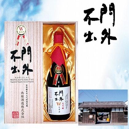 <※お歳暮対象商品>2021年大吟醸 W受賞酒(720ml)