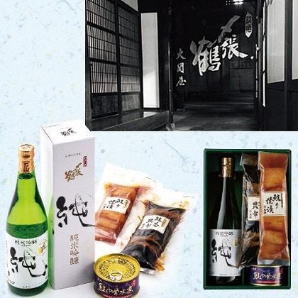 <※お歳暮対象商品>〆張鶴純米吟醸と鮭おつまみセット