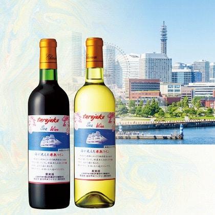 <※お歳暮対象商品>海が見えた樽熟ワイン