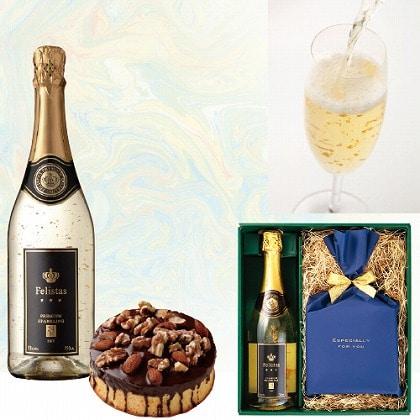 <※お歳暮対象商品>フェリスタス金箔スパークリングとチョコレートケーキセット