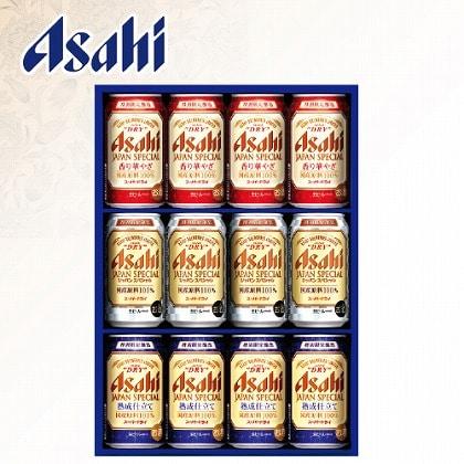 <※お歳暮対象商品>アサヒビール 冬限定トリプルセット