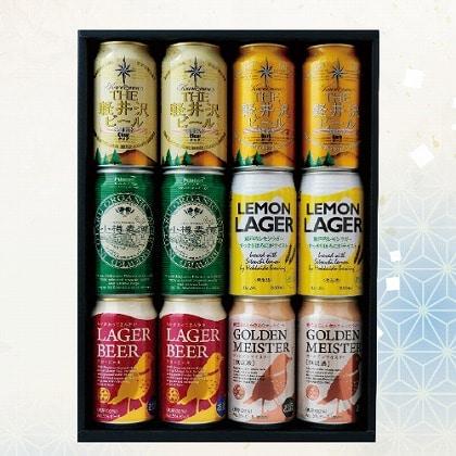 <※お歳暮対象商品>日本のクラフトビール飲み比べセット