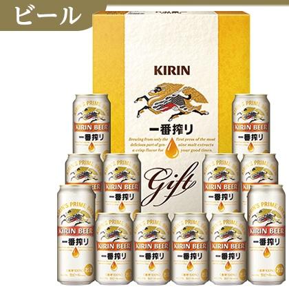 <※お歳暮対象商品>キリン一番搾り生ビールセットA