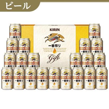 <※お歳暮対象商品>キリン一番搾り生ビールセットC