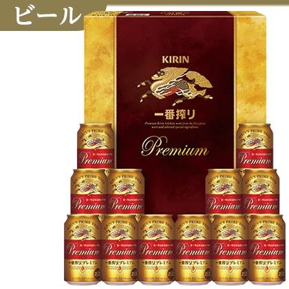 <※お歳暮対象商品>キリン一番搾り プレミアムセットA