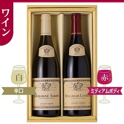 <※お歳暮対象商品>フランス ブルゴーニュ ルイ・ジャド 紅白ワインギフト