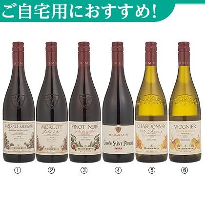 <※お歳暮対象商品>モメサン 葡萄品種飲み比べ6本セット