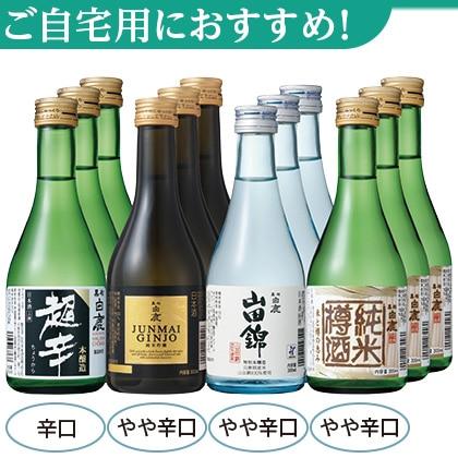 <※お歳暮対象商品>辰馬本家酒造 白鹿 バラエティセット