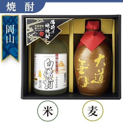 <※お歳暮対象商品>宮下酒造 麦焼酎・米焼酎飲み比べセット