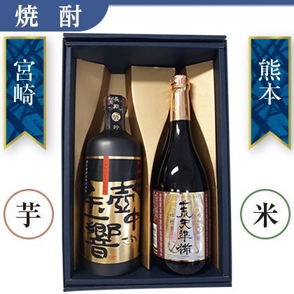 <※お歳暮対象商品>ルネサンス・プロジェクト 蔵元厳選希少焼酎セット