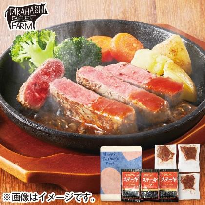 〈※父の日対象商品〉レンジで簡単!お肉屋さんのサーロインステーキ