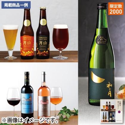 〈※父の日対象商品〉お酒が選べるギフト