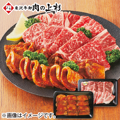 〈※父の日対象商品〉厚切り牛タン(味噌)と黒毛和牛カルビ焼肉用