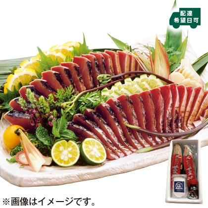 〈※敬老の日対象商品〉藁焼き鰹塩タタキ