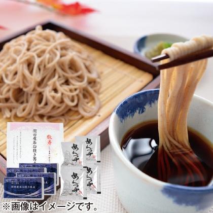 〈※敬老の日対象商品〉敬寿 開田産石臼挽き蕎麦