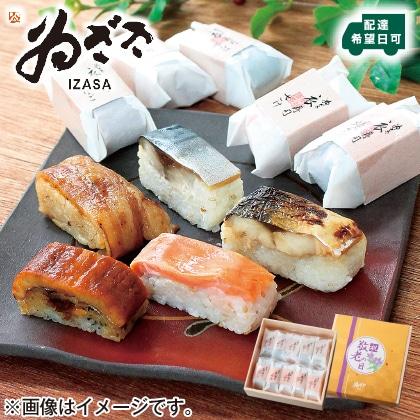 〈※敬老の日対象商品〉〈いざさ〉衣寿司5種10個入り