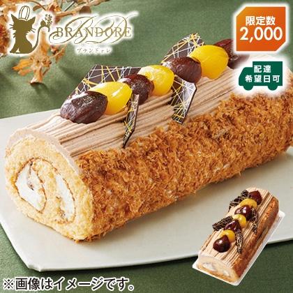 〈※敬老の日対象商品〉栗たっぷりモンブランロールケーキ