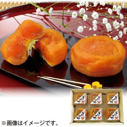 〈※敬老の日対象商品〉長寿祝い柿