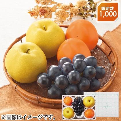 〈※敬老の日対象商品〉長生きフルーツセット