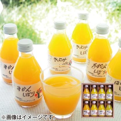 〈※敬老の日対象商品〉〈伊藤農園〉100%ピュアジュース 4種飲み比べ