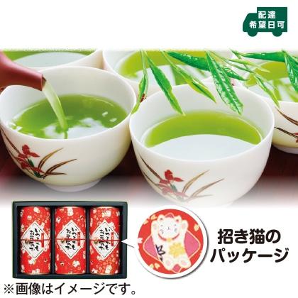 〈※敬老の日対象商品〉深蒸し茶B