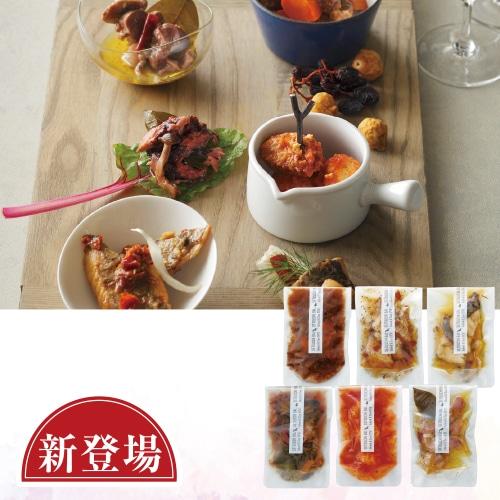 〈※敬老の日対象商品〉スペイン風 魚介と肉の小皿料理