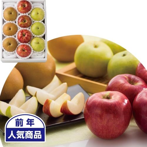 〈※敬老の日対象商品〉20世紀梨&豊水梨&サンつがるりんご