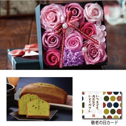 〈※敬老の日対象商品〉フラワーボックス「ベージュピンク」と抹茶チーズケーキ