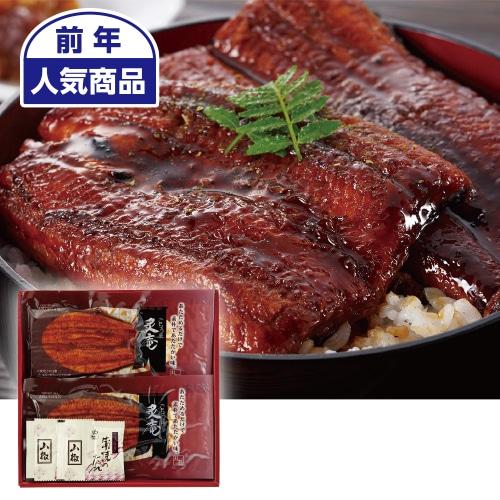 〈※敬老の日対象商品〉愛知県産うなぎ蒲焼A(レンジで簡単調理)