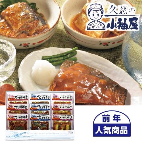 〈※敬老の日対象商品〉小袖屋 煮魚3種セット