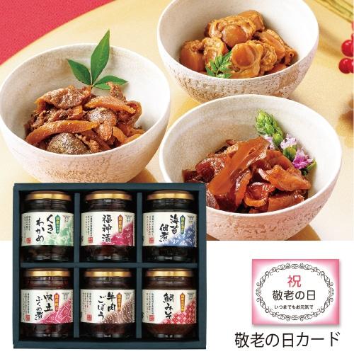 〈※敬老の日対象商品〉酒悦 日本の味探幸