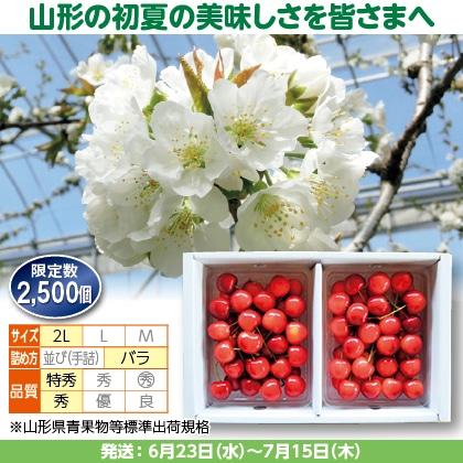 紅秀峰(8)350g(2L、特秀・秀混:バラ詰)×2、化粧箱入