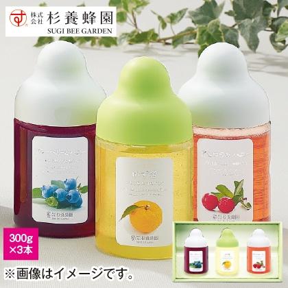 果汁入りはちみつ 3種セット