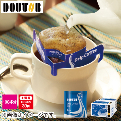 ドトール ドリップコーヒー オリジナルブレンド100P