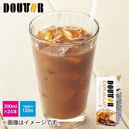 ドトールコーヒー カフェ・オレ