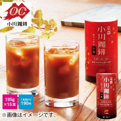 小川珈琲 カフェオレ加糖