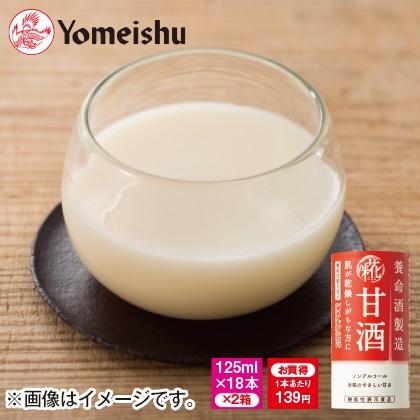 養命酒製造 甘酒(36本)
