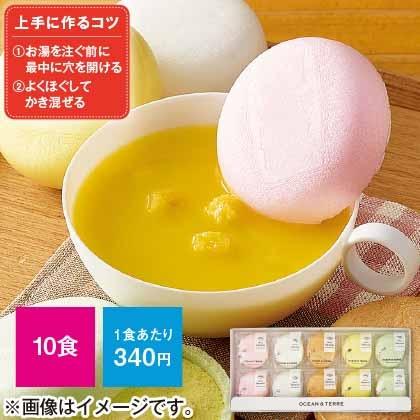 北海道野菜スープMONAKAセット