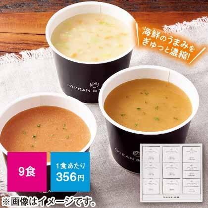北海道海鮮CUPスープセット