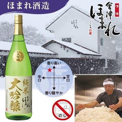 純米大吟醸酒 極 1.8L